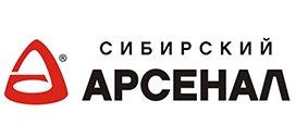 Изображение Сибирский арсенал