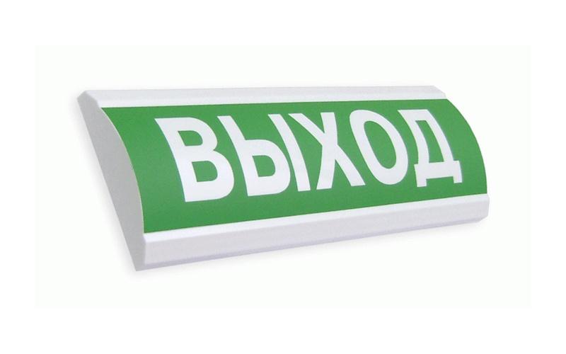 "Изображение Табло НБО-12-01 ""Люкс"""