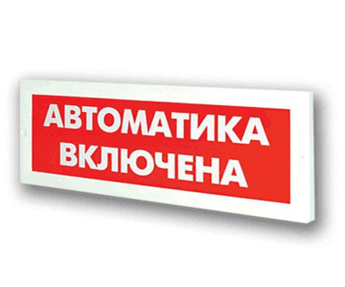 Изображение Табло НБО-12-02 (24-02) 20мА