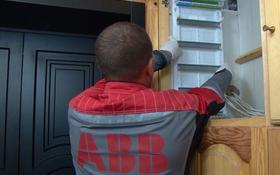 Изображение «Умный дом» ABB в «Дачном ответе» на НТВ