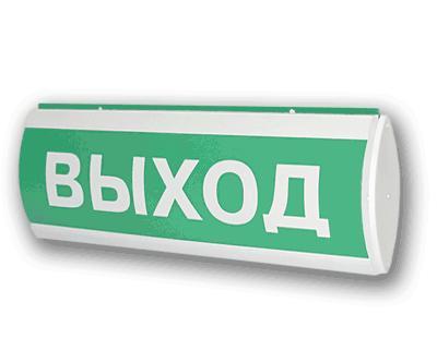 """Изображение Табло НБО-12-01-П """"Выход"""""""