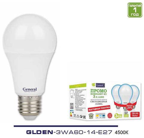 Изображение Лампа светодиодная Е27 14W 6500К 230 V (3шт)
