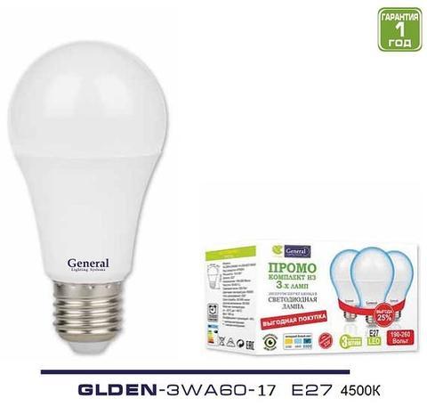 Изображение Лампа светодиодная Е27 17W 4500К 230 V (3 шт)