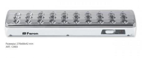 Изображение Светильник аккумуляторный, 40 LED DC, белый, EL21