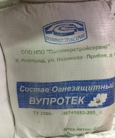 Изображение ВУПРОТЭК-3