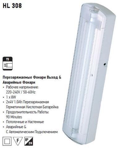 Изображение HL 308 1*8W T5 220-240 Аварийный светильник (VT-285)
