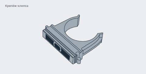 Изображение Крепеж-клипса для гофры 20 мм (100)