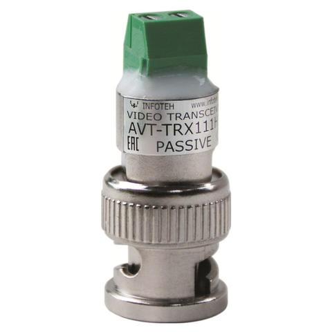 Изображение AVT-TRX111HD-пассивный одноканальный миниатюрный приемопередатчик